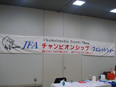 135_2